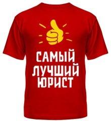 Услуги юриста в Ульяновске